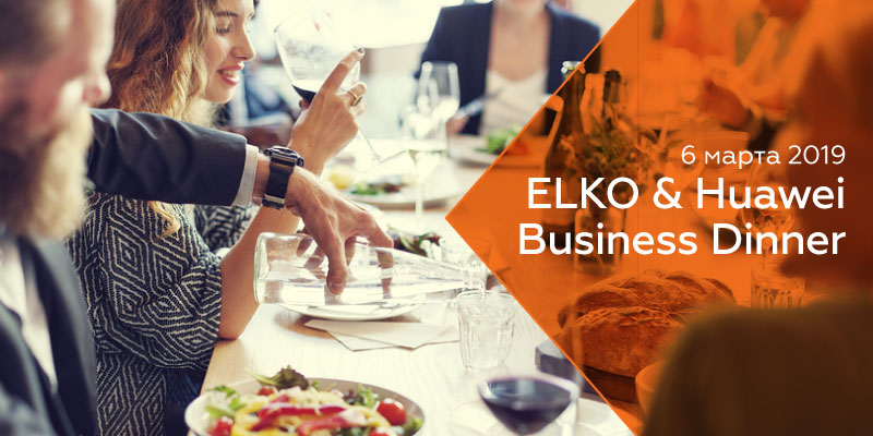 ELKO_Huawei_Business_Dinner_800x400